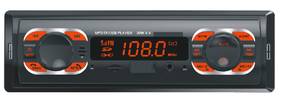 Car MP3 Player-SATE